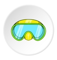 Goggles for diving icon cartoon style vector image vector image