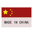 icon made in china vector image vector image
