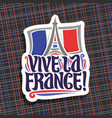 logo for motto vive la france vector image vector image