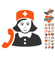receptionist nurse icon with dating bonus vector image