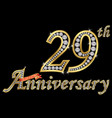 celebrating 29th anniversary golden sign with vector image vector image
