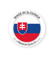 modern made in slovakia label vector image vector image