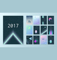 template futuristic calendar for 2017 vector image