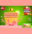 wafer ads strawberry cream splashes background vector image vector image