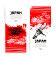 Set of Japanese sushi banners vector image