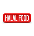 Halal food red 3d square button on white vector image