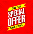 one day special offer sale banner vector image vector image