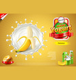 yogurt ads banana in milk splash background vector image vector image