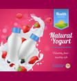 berry yogurt advertising composition vector image vector image
