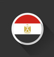 egypt national flag on dark background vector image vector image