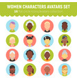 flat women and girls character avatars collection vector image