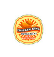 chicken wings legs nuggets fast food icon vector image