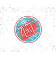 shopping tags line icon special offer sign vector image