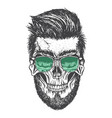 skull and his modern hairstyle vector image vector image