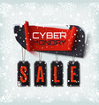 cyber monday sale abstract banner on winter vector image