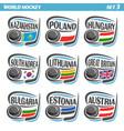 Flags of national ice hockey teams