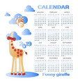 funny giraffe in the clouds and calendar 2019 vector image
