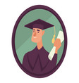 student in academic hat with diploma photo in vector image