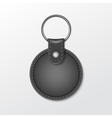 Blank Leather Round Keychain with Ring for Key vector image vector image