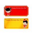 Chinese new year card 001 vector image