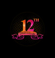 logo 12th anniversary with a circle