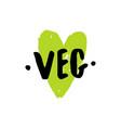 vegan green heart vector image vector image