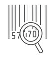 barcode search thin line icon logistic and vector image vector image