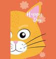 cat cute animal cartoon card vector image vector image
