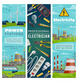 electricity power plants of nuclear and eco energy vector image