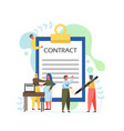 recruitment concept flat style design vector image vector image