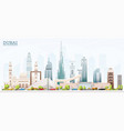 dubai united arab emirates uae city skyline