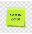 sticky note with text and shadow isolated on vector image vector image