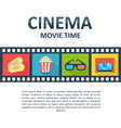 cinema background template vector image