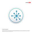 Atom physics symbol - white circle button