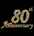 celebrating 80th anniversary golden sign with vector image vector image