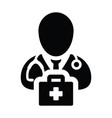 nurse icon male person profile avatar symbol sign vector image vector image
