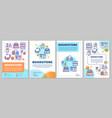 bookstore brochure template flyer booklet leaflet vector image