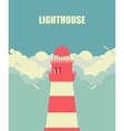 Lighthouse against the sky vector image