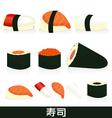 sushi set vector image vector image