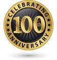 celebrating 100th anniversary gold label