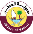 coat of arms of qatar vector image