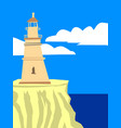 lighthouse at seaside vector image