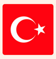 turkey square flag button social media vector image