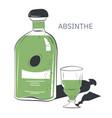absinalcoholic beverage in shop or bar vector image