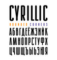 extra narrow sanserif font with rounded corners vector image vector image