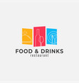 food and drinks logo wine bottle glass with plate vector image vector image