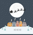 santa into winter christmas night vector image
