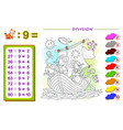 exercise for kids with division number 9 paint
