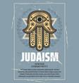 hamsa talisman and star david judaism religion vector image