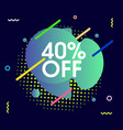 abstract sale design vector image vector image